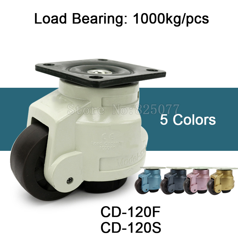 4PCS Levelling Adjusted Nylon Support Industrial Casters Wheels CD-120F/S 1000kg for Machine Equipment Castors Wheels JF16004PCS Levelling Adjusted Nylon Support Industrial Casters Wheels CD-120F/S 1000kg for Machine Equipment Castors Wheels JF1600