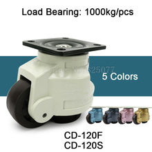 4PCS Levelling Adjusted Nylon Support Industrial Casters Wheels CD-120F/S 1000kg for Machine Equipment Castors JF1600
