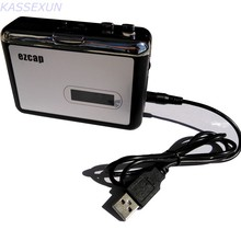 Convertidor de Cassette a MP3 ahorre en memoria Flash USB directamente, no se necesita pc necesita, convierte el cassette de audio analógico en formato MP3 digital
