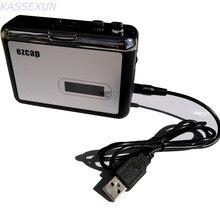 كاسيت لتحويل MP3 حفظ في فلاشة مزودة بفتحة يو إس بي القرص مباشرة ، لا حاجة الكمبيوتر ، تحويل كاسيت الصوت التناظرية إلى تنسيق MP3 الرقمية