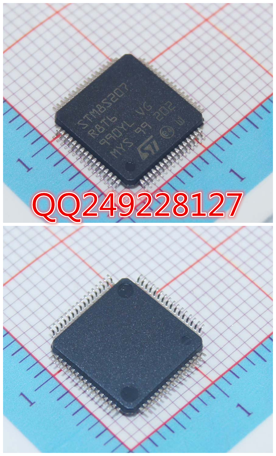 Цена STM8S207R8T6TR