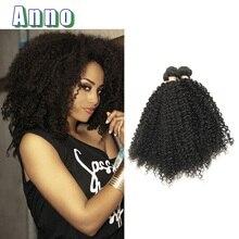 Curly Human Hair Weave Mongolian Kinky Curly Hair Stema Company Kinky Curly Virgin Hair Tissage Cheveux Humain 4 Bundle Deals