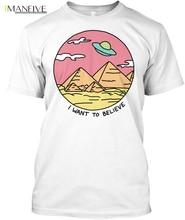 купить!  Pyramid X Files Египетский инопланетянин НЛО Пустыня 90-х Ретро - популярная футболка без метки Лучший!