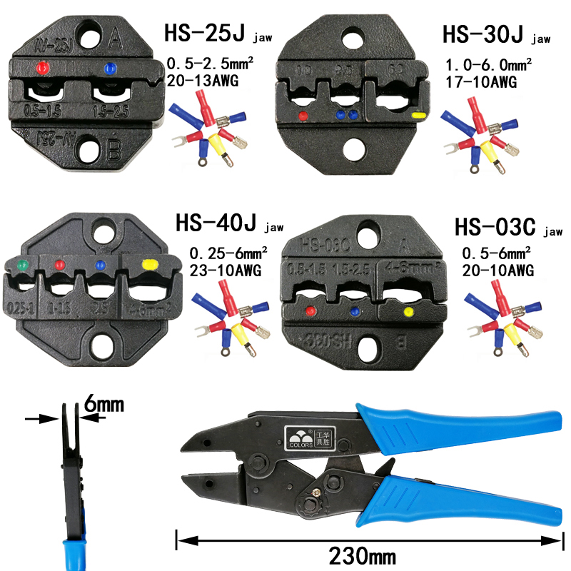 Crimping Pliers Jaw For 230mm Pliers Most Types Insulation Terminal HS-25J HS-30J HS-40J HS-03C High Hardness Special Jaw Tools