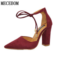 2017 Spring New Women Shoes Basic Style Retro Fashion High Heels Pointed Toe Office Career Shallow