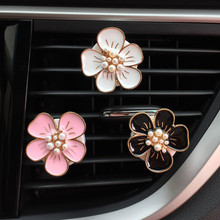 Car interior decoration pearl plum blossom car vent perfume clip female aromatherapy air freshener