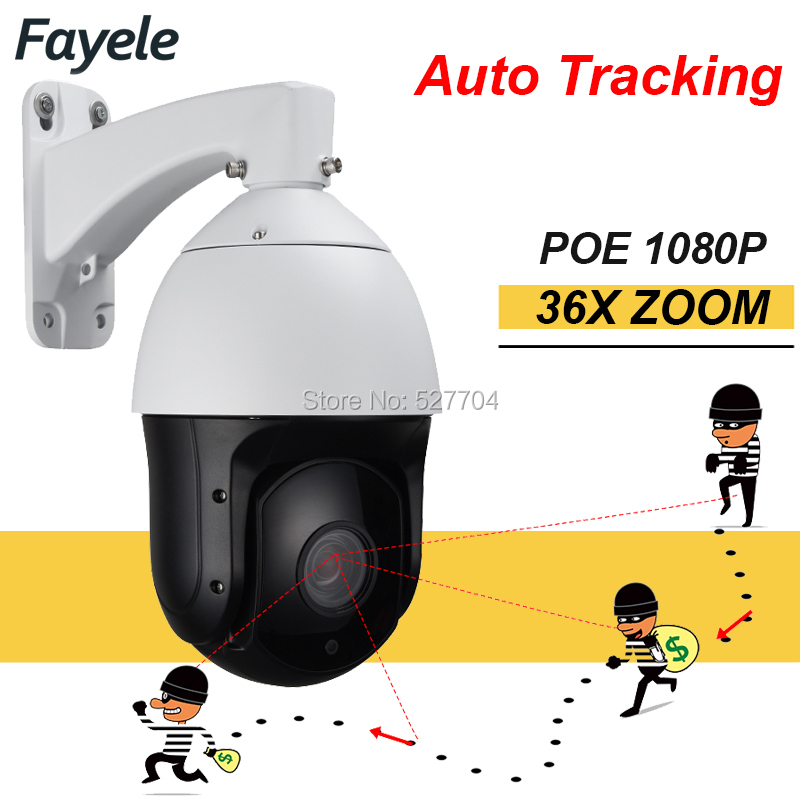 H.265 POE 1080 p IP Auto Tracking PTZ Macchina Fotografica 36X Zoom Ad Alta Velocità Auto Tracker Onvif Audio Slot SD Laser led IR 300 m 3D Posizione