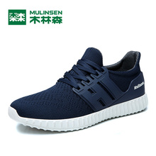MULINSEN Men & Women Lover Breathe Shoes Sport  breathable knit lace-up downface hyper versatile athletic Running Sneaker 270227