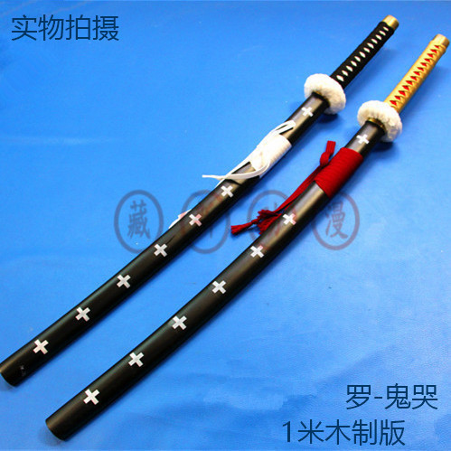 One Piece Trafalgar D Water Law ZORO Anime Cosplay wooden Sword knife blade weapon Japanese katanta Cosplay Props shipping free