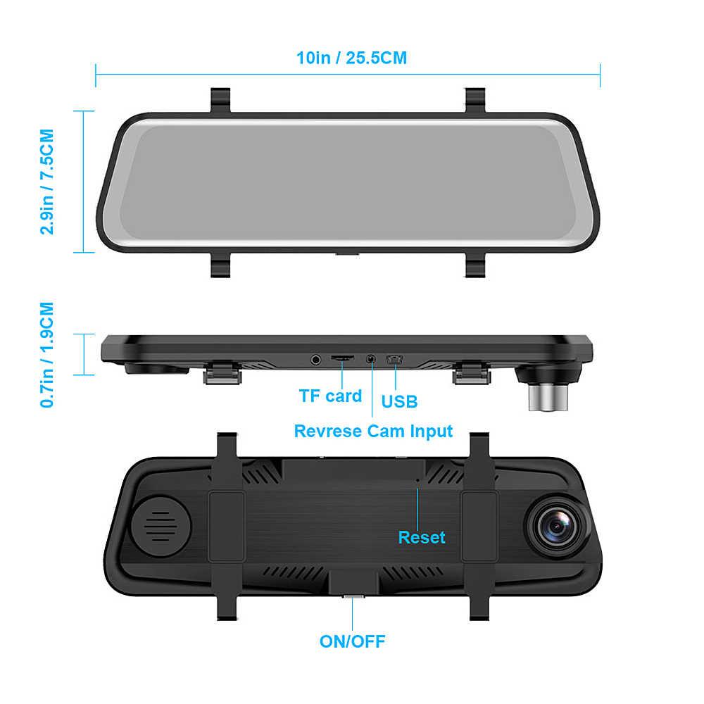 10 بوصة جهاز تسجيل فيديو رقمي للسيارات مرآة تيار وسائل الإعلام كاميرا DVR IPS شاشة تعمل باللمس FHD داش كام مسجل فيديو DVRs داشكام