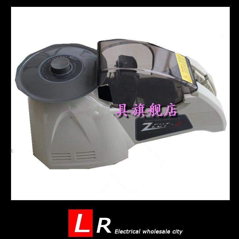 1 шт. популярный Одиночная бортовая Автоматическая клейкая лента уплотнитель карусельный автомат для резки Диспенсер ZCUT-8