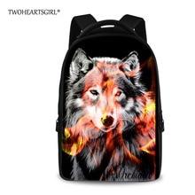 Twoheartsgirl Прохладный печати животных Волк рюкзак для Для женщин полиэстер Ткань школы дети рюкзак Обувь для девочек backbag
