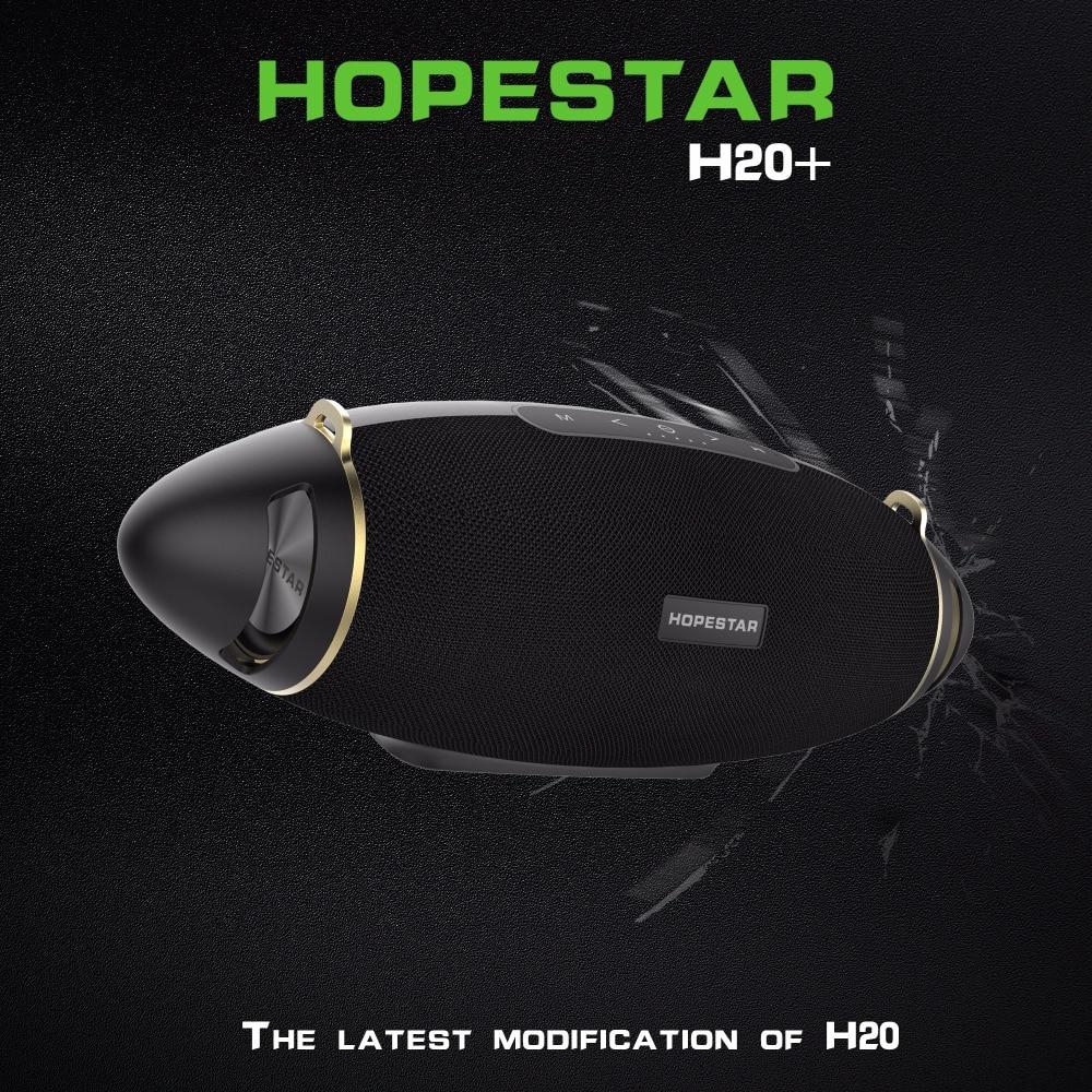 H20+ rugby waterproof subwoofer outdoor speaker with belt
