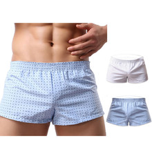 Men Lounge Shorts Underwear Underpant Home Pants Boxers Breathe Casual Pants Sleep Bottoms