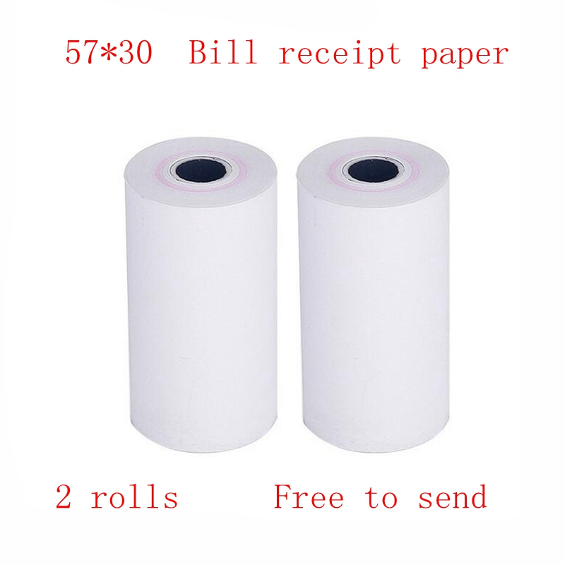 PAPEPANG Thermal Printing Paper 57 * 30 thermal label printing paper POS bill cash register paper 2 rolls  free shipping thermal cash register paper printing paper white 80mm