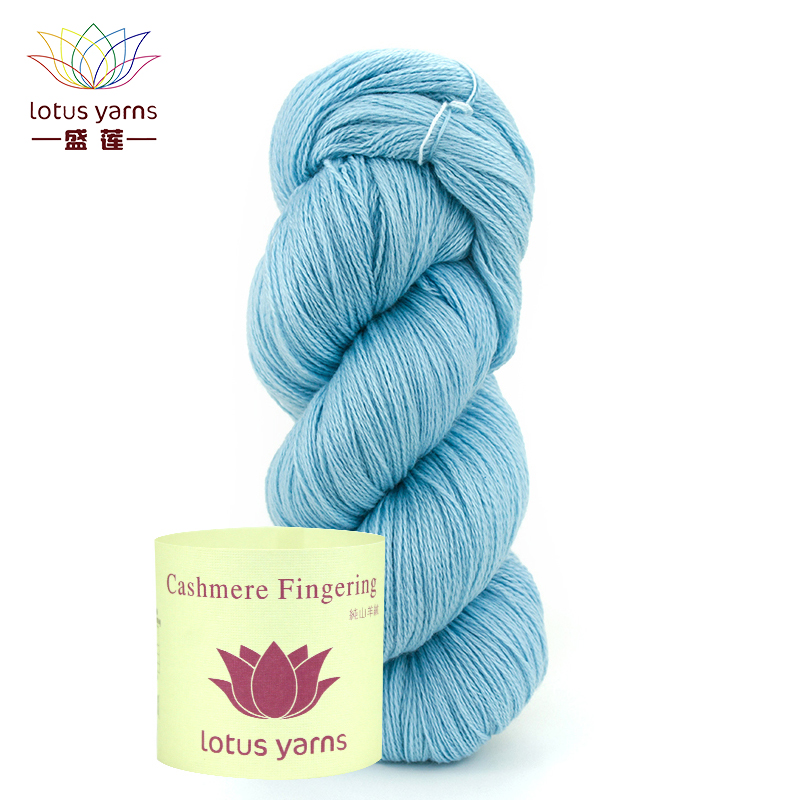 Lotus Yarns Cashmere Fingering Yarn Color #01-#40 Natural Cashmere 2plys Hand Knitting Lace Colored DIY Crochet