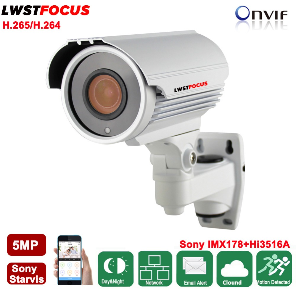 LWSTFOCUS H.265/264 5MP 2592(H)*1944(V) Network IP Camera Sony IMX178+Hi3516A Bullet Camera HD 5MP 3.6mm lens POE IR 60M Onvif lwstfocus h 265 264 ipc hd 4mp network ip camera ov4689 hi3516d security cctv bullet camera support poe lwbp60s400 ir 60m onvif