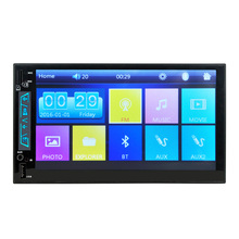 2 Din 6.95'Touch Screen Car  MP5 Player In-Dash Universal Auto Radio Stereo Car Audio Video Multimedia Player+USB FM radio 4 1 inch in dash hd digital car mp5 player fm radio 1 din car audio video player usb sd aux interfaces dynamic menu interface