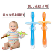 Baby Silicone Toothbrush Kid Teething Teether Children Dental Oral Care Tooth Brush Tool Soft Toothbrush Safe Bendable baby care цена и фото