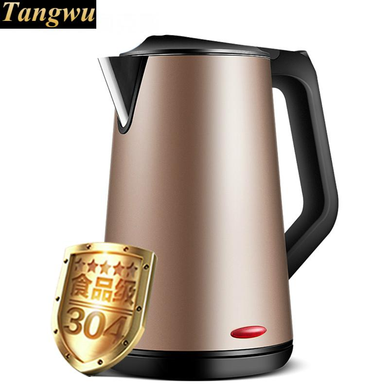 Electric kettle thermos 304 stainless steel flask open water bottle свитшот quiksilver quiksilver qu192empvc70