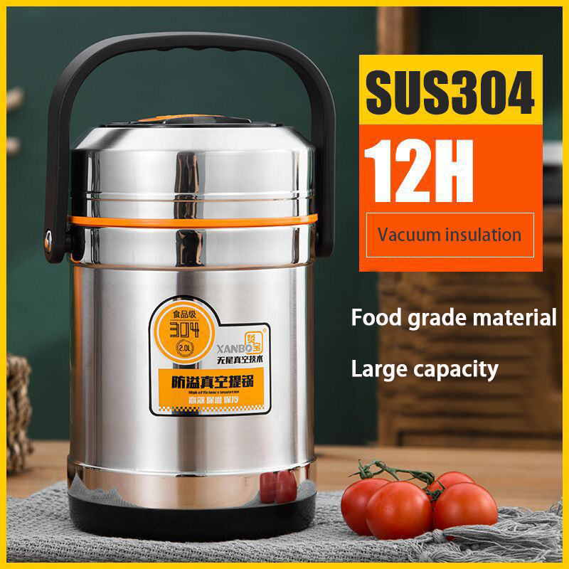 1.5L,2L,2.5L Vacuum Insulated Lunch Box 304 Stainless Steel Large Capacity Three-tier Adult Student
