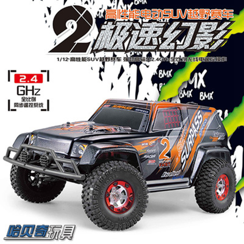 New Arrive FY02 1:12 2.4G Full Proportion Four-wheel Drive Remote Control SUV Off-Road High-speed Racing Rapid Drift Car