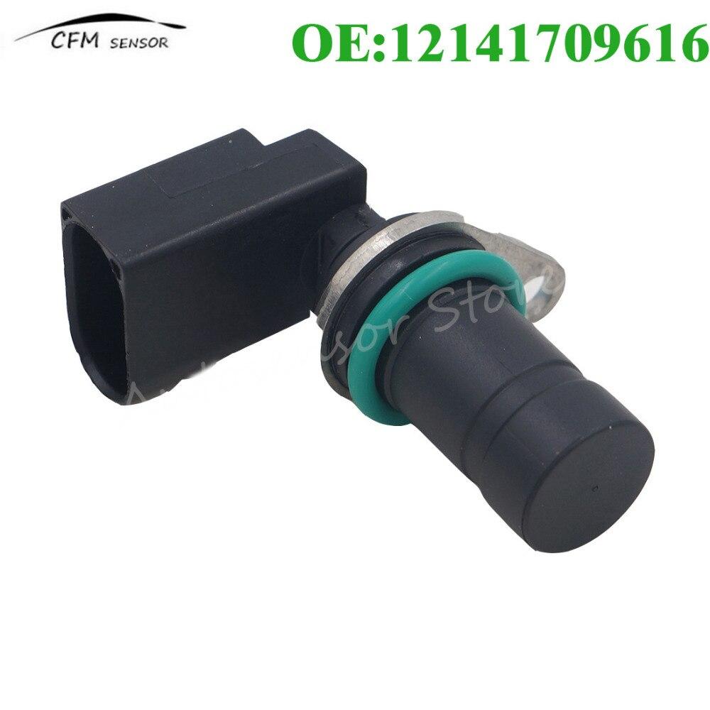 12141709616 Crank Crankshaft Position Sensor For Bmw E36