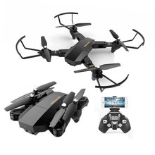 Foldable Arm RC Quadcopter S9 WIFI FPV with 0.3mp 2mp Wide Angle HD Camera High Hold Mode Drone RTF VS XS809 JJRC H37 E58