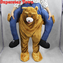 Mascot Novelty Carry Me Ride on Costume Animal Funny Fancy Dress Pants Bear For Adult Costume Gifts Unisex