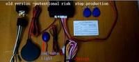 Обновления Smart RFID системы сигнализации автомобиля Беспроводной реле транспондер иммобилайзер подходит для универсального 12 В Anti-Theft автомо...