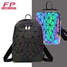 Mochila feminina luminosa, mochila feminina de estilo geométrico, de ombro, noctilucente, para viagem, para escola