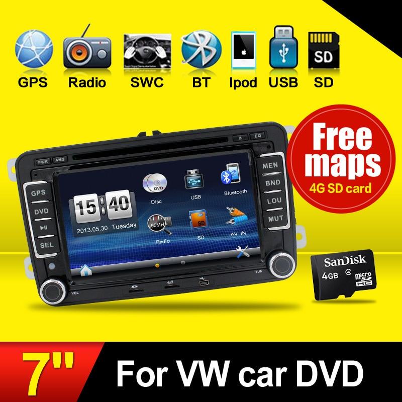 Hot! 2Din GPS Navi Car DVD Playe VW TIGUAN GOLF POLO PASSAT JETTA TOURAN CADDY WITH USB/SD HD TV Radio car pc - juguar Store store