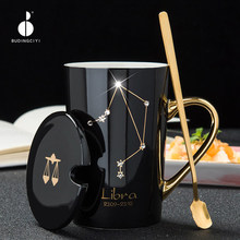 12OZ Creative Diamond Ceramic Coffee Mug Porcelain Tea Cup with Gold Painted as Gift with Lid and Spoon cheap NoEnName_Null Bone China Coffee Mugs With All Handgrip Gift box CE EU Stocked Not Inverted Eco-Friendly