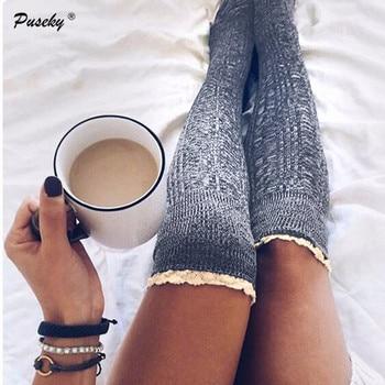 Knee High Lace Socks