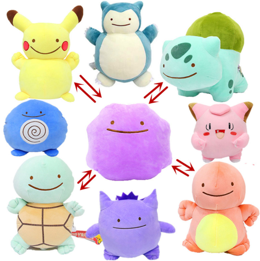 8 Styles 20CM Ditto Metamon Pikachu Bulbasaur Charmander Squirtle Poliwhirl Gengar Snorlax Inside-Out Cushion Plush Doll Retail