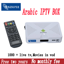 Azsuper Arabic IPTV box Android TV Box support about 1000 Free Arabic Friench Germany USA BN SK sports,Arabic TV Box Free TV box