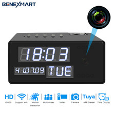 Smart WiFi Table Clock Camera 1080P HD Night Vision Motion Detection Sensor Security Digital Baby Pet Monitor