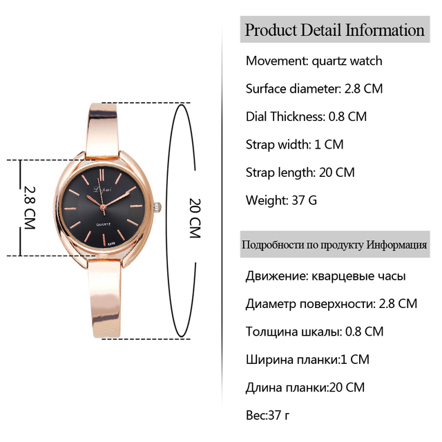 Women Bracelet Dress Business Wristwatch