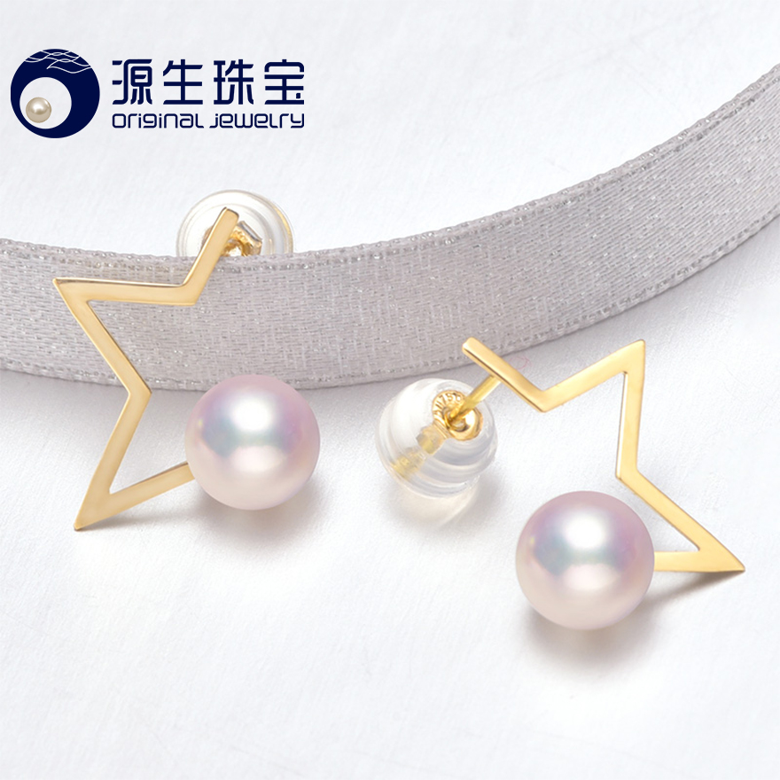 YS 2019 New Arrival Earing 6 6 5mm White Natural Akoya Pearl Stud Earrings For