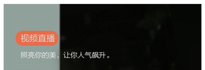 Original Xiaomi Mijia Yuemi Fill Led Light ( Mobile Phone Selfies ) For Xiaomi Smart Home Three Dimming  Minimalist Design (12)