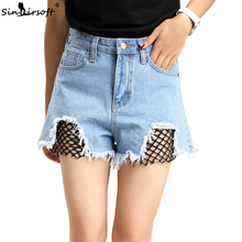 Hole Lace Denim Shorts For Women Summer High Waist Casual Patchwork Tassel Sexy Beach Blue Jeans Short Female 2019 Hotpants Hot new hot flowers embroidery high waist shorts jeans short women hole denim solid blue casual summer vintage bottoms