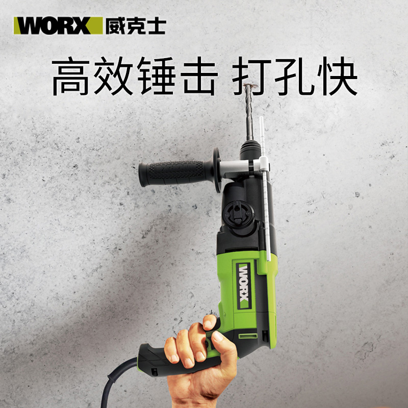 Power tool 800 watt professional square handle gun type electric hammer WU340F professional home improvement drilling in Electric Hammers from Tools