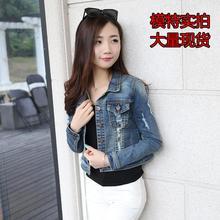 2016 New Arrival Spring Autumn Short Denim Jackets Vintage Casual Coat Women Plus Size S-XL Fashion Clothing Blue Hole Jeans