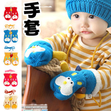 Cute 1pair Double Layer Wrist Baby Gloves, Warm Mitten Knitted Children Ride/Ski Gloves,Winter Kid/Girl/boy Gloves