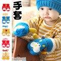 Lindo 1 par Muñeca de Doble Capa Guantes de Bebé, caliente de la Manopla de Punto Niños Paseo/de Esquí, Guantes de Invierno Niño/Niña/niño Guantes
