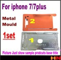 1 conjunto 2 pcs para o iphone 7 7 plus 4.7 5.5 polegada de vácuo molde de metal de laminação da tela de lcd e posicionamento alinhamento