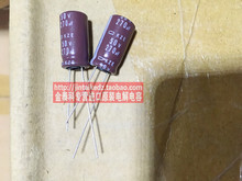 30 ШТ. Япония 50V270UF 10X20 KZE NIPPON электролитические конденсаторы для 220 МКФ бесплатная доставка