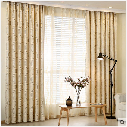 Buy New 2016 Chenille Curtain Cloth Window Curtains For Livi