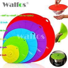 as seen on tv 2016 WALFOS Set of 5 silicone cover cooking pot lid Microwave bowl pan Cover-Silicone Lid tools