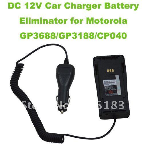 Car Charger Battery Eliminator DC 12V For Motorola GP3688/GP3188/CP040/CP140 Etc.